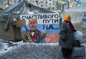 Евро-Майдан