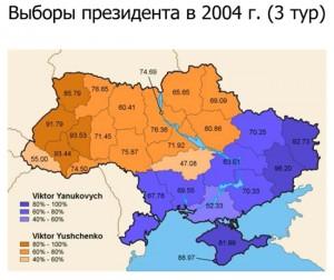 Илларионов Украина 11