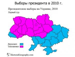 Илларионов Украина 13