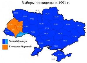 Илларионов Украина 7