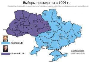 Илларионов Украина 8