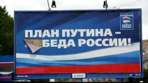 Карикатуры-на-Путина-на-сайте-ВИТЬКИ-Сатира-и-жизнь-019
