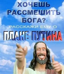"""""""Сейчас нам удалось стабилизировать экономику"""", - Путин - Цензор.НЕТ 4889"""