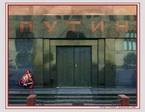 Карикатуры-на-Путина-на-сайте-ВИТЬКИ-Сатира-и-жизнь-036-300x232
