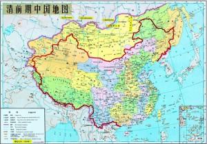 Китай на картах китайских школьников 11