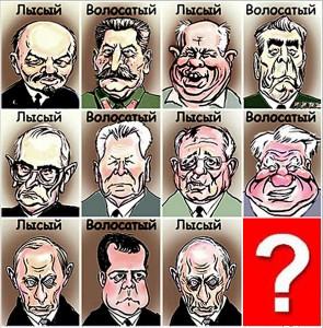 Навальный-или-Прохоров-вот-в-чем-вопрос