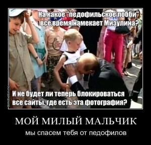 ПУТИН ПОЦЕЛОВАЛ МАЛЬЧИКА