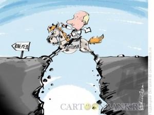 Путин Россия вперде