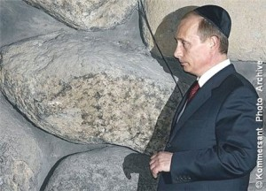Путин-в-Израиле-300x216