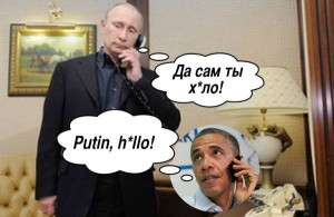 Путин начал противостояние на выматывание, - историк Грицак - Цензор.НЕТ 1659