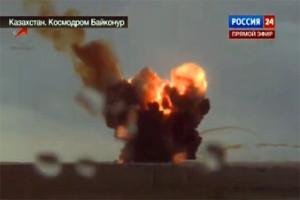 Ракета-Протон-М-упала-на-первой-минуте-старта-300x200