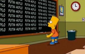 Симпсоны Путин хуйло