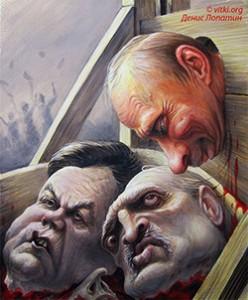 Украинский фронт Владимира Путина 250-302