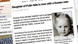 статья-что-Екатерина-Путина-выходит-замуж-за-сына-корейского-адмирала-Йу-Йонг-Гу-Yoon-Jong-gu-300x169