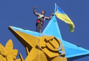 украинский флаг на высотке