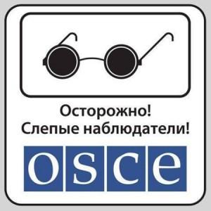 blind_observers-e1415616969611