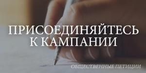 do_generic_ru