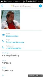 2014_08_07_22.11.40
