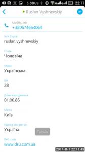 2014_08_07_22.11.48