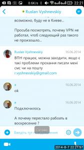 2014_08_07_22.21.56