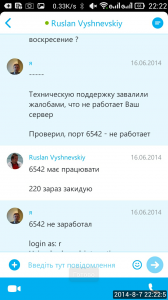 2014_08_07_22.22.03