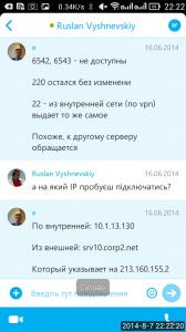 2014_08_07_22.22.18