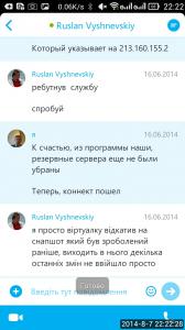 2014_08_07_22.22.26