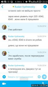 2014_08_07_22.22.32
