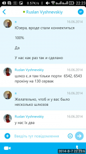 2014_08_07_22.23.05