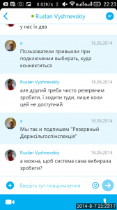 2014_08_07_22.23.15