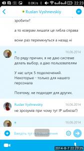 2014_08_07_22.23.23