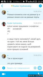 2014_08_07_22.23.28