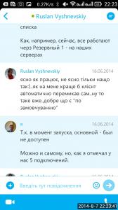 2014_08_07_22.23.40