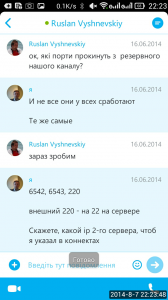 2014_08_07_22.23.46