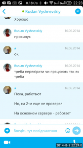 2014_08_07_22.23.58