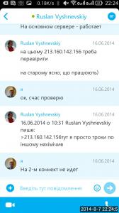 2014_08_07_22.24.03