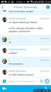 2014_08_07_22.24.10