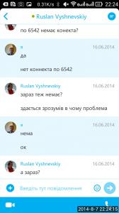 2014_08_07_22.24.14