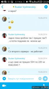 2014_08_07_22.24.31
