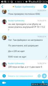 2014_08_07_22.24.38