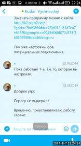 2014_08_07_22.24.52