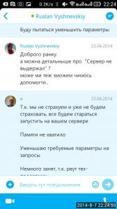 2014_08_07_22.24.57