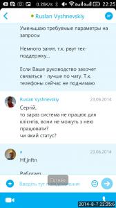 2014_08_07_22.25.04