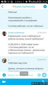 2014_08_07_22.25.11