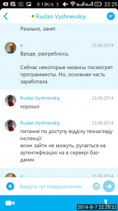 2014_08_07_22.25.21
