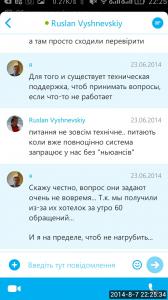 2014_08_07_22.25.32