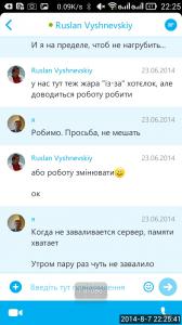 2014_08_07_22.25.38