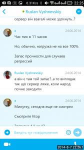 2014_08_07_22.25.59