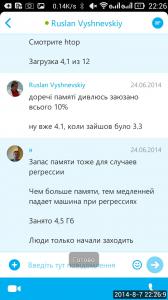 2014_08_07_22.26.07