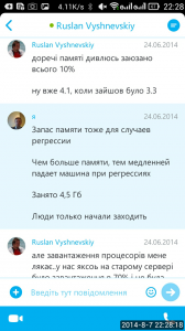 2014_08_07_22.28.16
